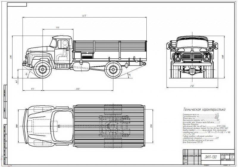 ZIL-130 drawing