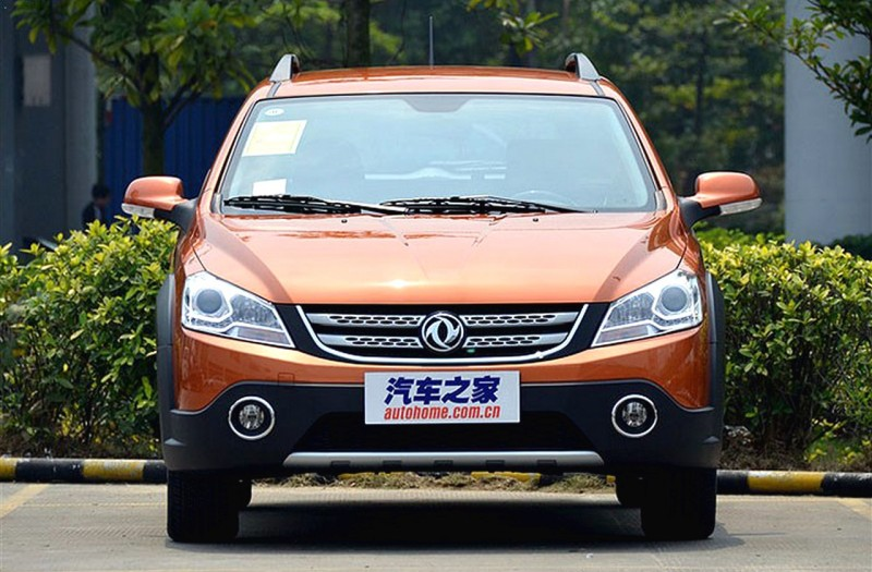 Front View DongFeng H30 Cross