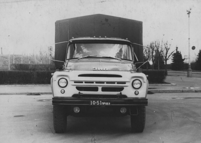 Front view of ZIL-133