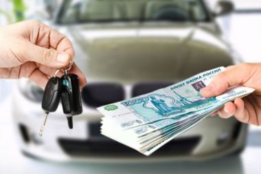 What should I be afraid of when applying for a car loan?