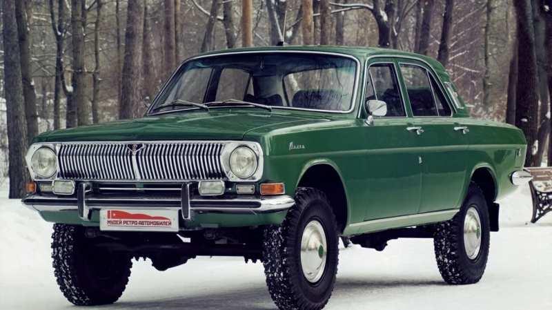 GAZ-24-95 car photo