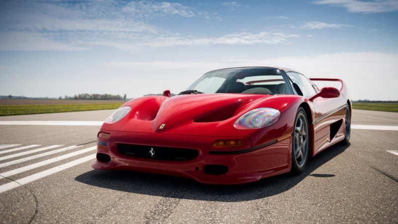 Supercar Ferrari F50