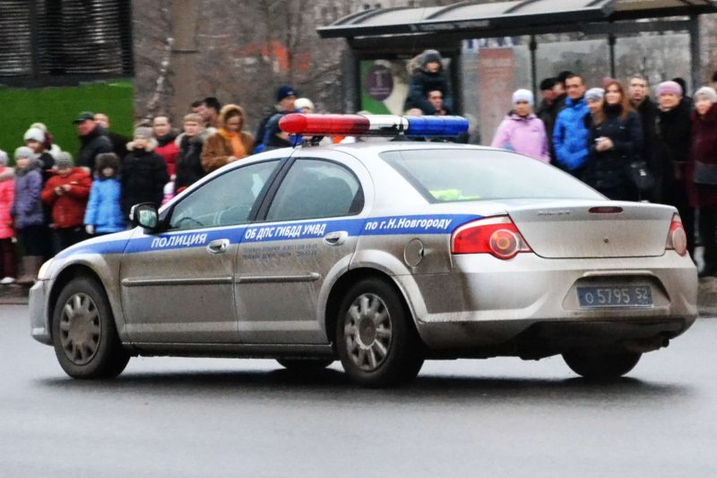 Volga Siber Police
