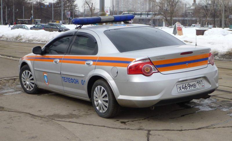 Photo of Volga Siber
