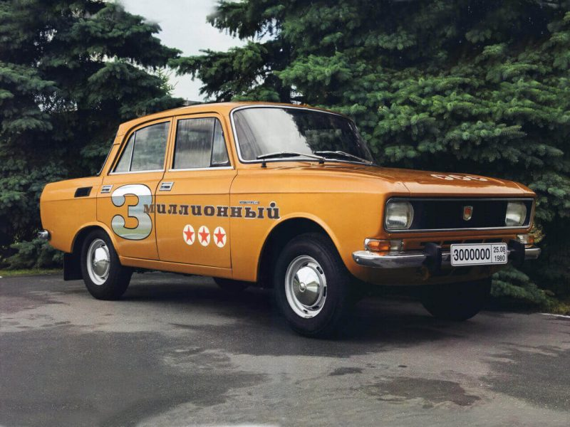 Photo of the car Moskvich-2140