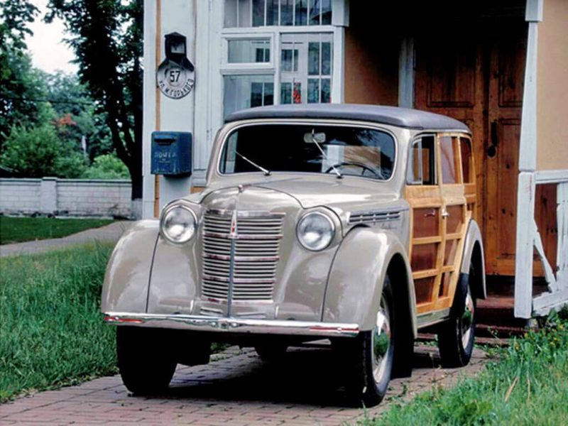 Front view of Moskvich-400