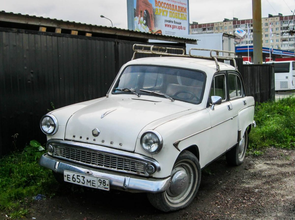 Front view of Moskvich-403