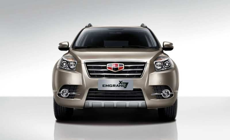 Front view of Geely Emgrand X7