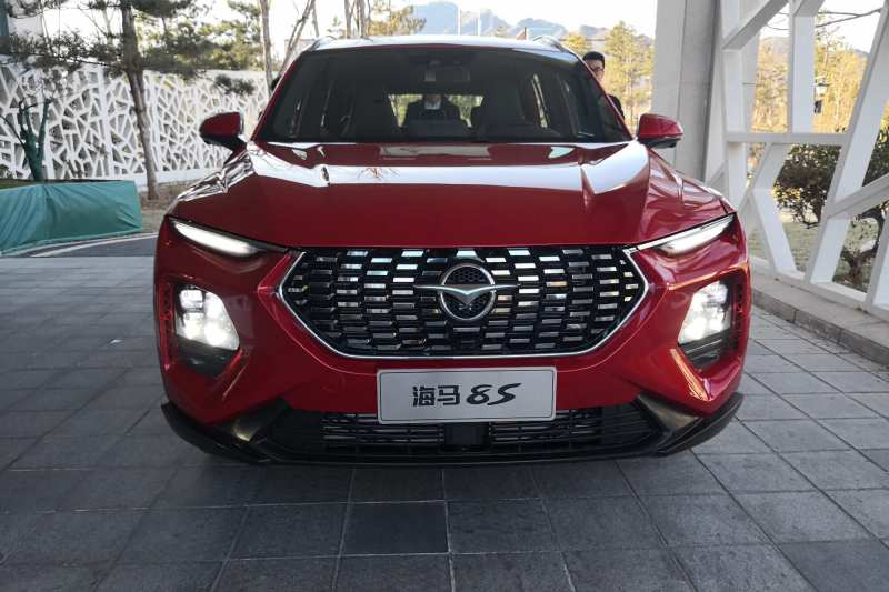 Haima 8S front view