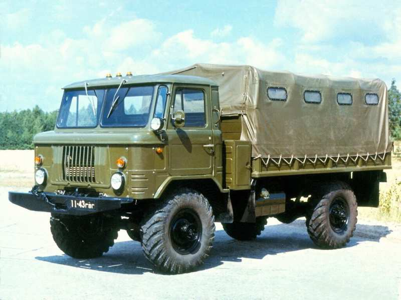 Photo GAZ-66
