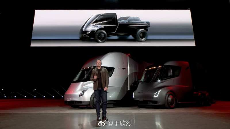 Photo of Tesla pickup