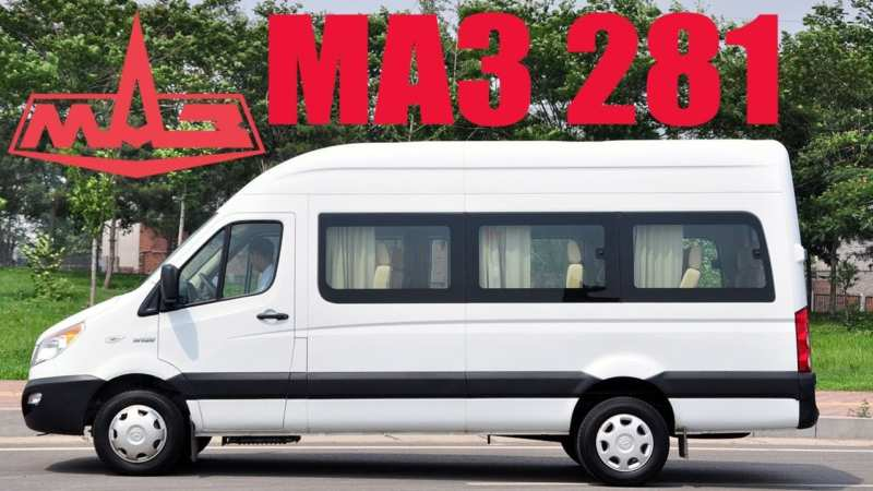 MAZ starts serial assembly of minibuses