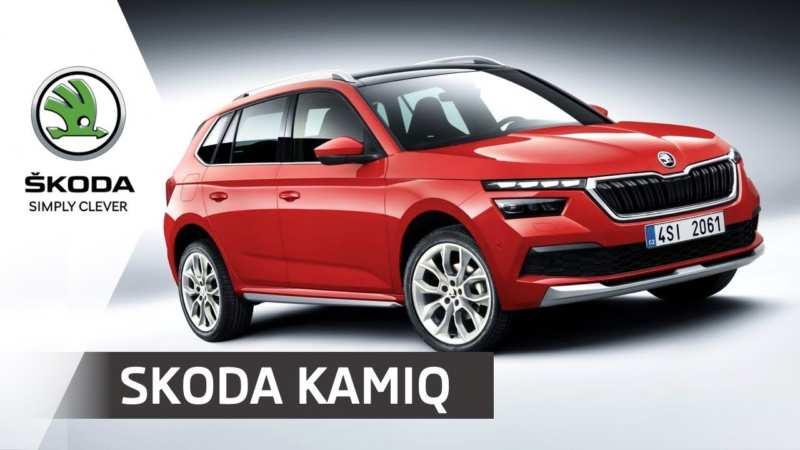 The new Skoda Kamiq crossover will be shown in Geneva